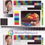 Тест печати на неоригинальных картриджах, Canon TS5040 (PGI-470/CLI-471)