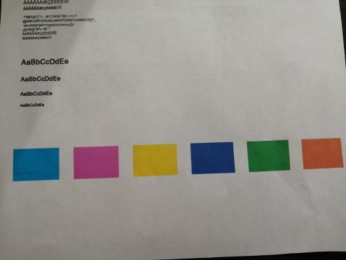 На некоторых квадратиках полосы, три раза чистила